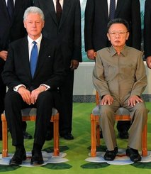 clinton-kim-ap-photo.jpeg
