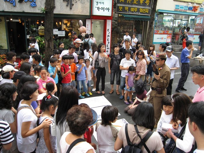 Justice for North Korea Insadong Campaign - August 1, 2009