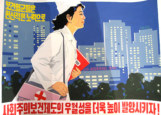north-korea-poster-560.jpg