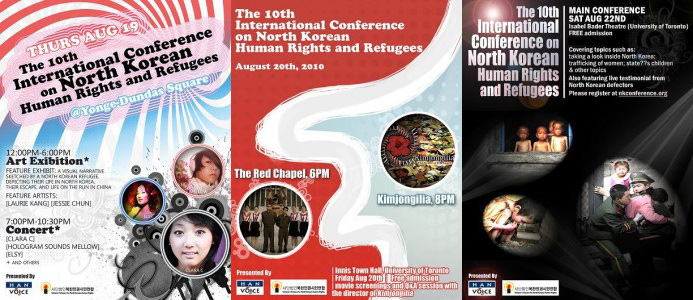promo posters for 10th International Conference on North Korean Human Rights and Refugees