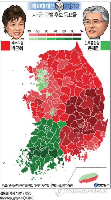 election map 2012